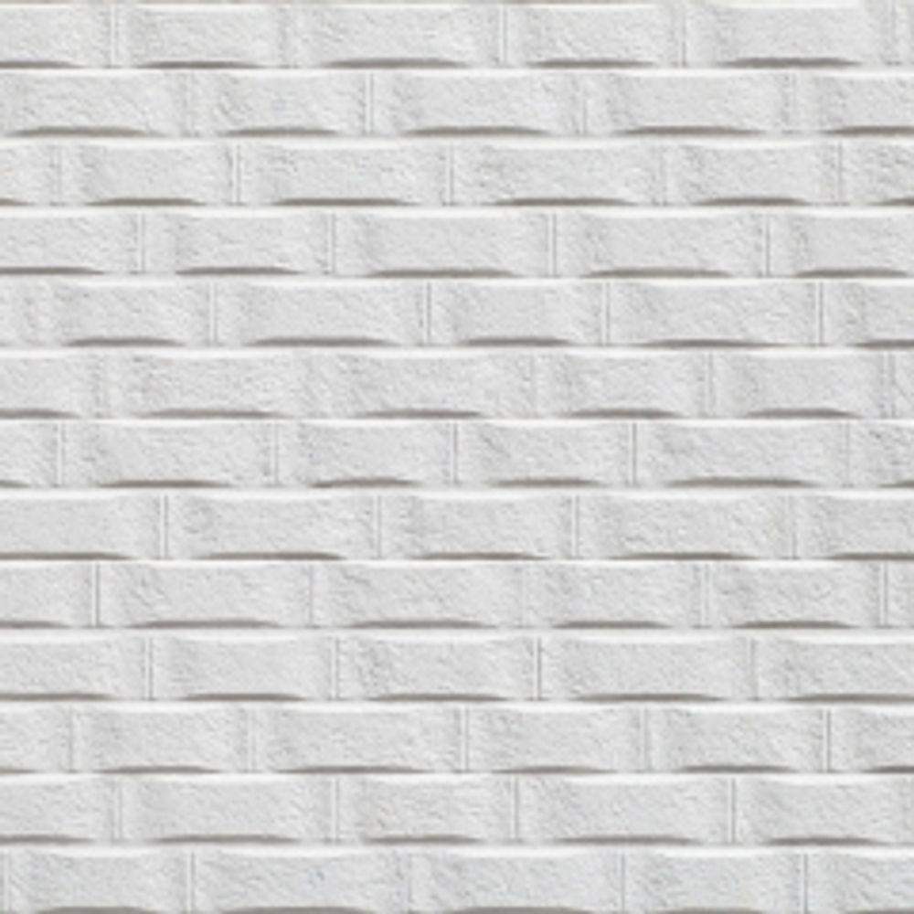 29ff3bd91 Papel De Parede Adesivo Pedra Branco Sala Gesso - apliquefacil